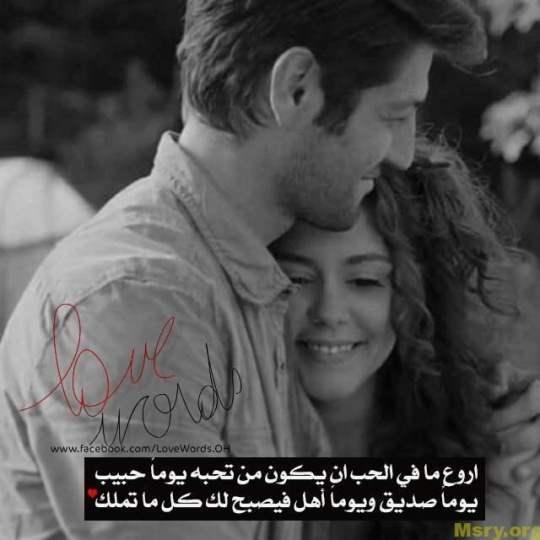 صور حب رومانسية صور عشق وحب-love-images-033