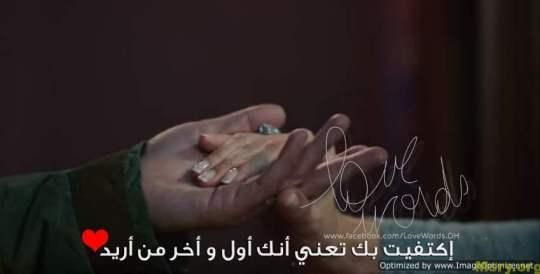صور حب رومانسية صور عشق وحب-love-images-034