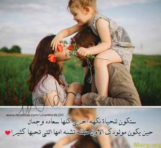 صور حب رومانسية صور عشق وحب-love-images-035