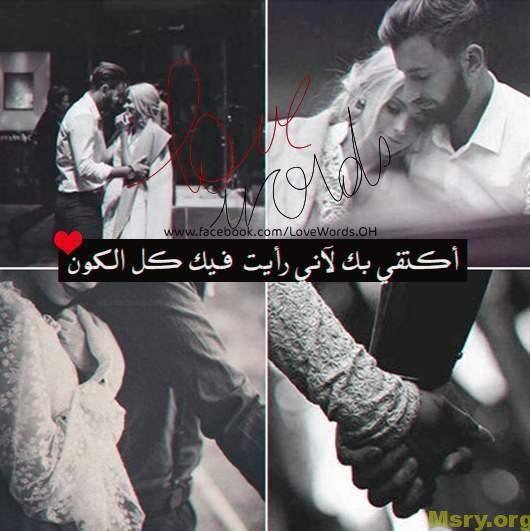 صور حب رومانسية صور عشق وحب-love-images-036