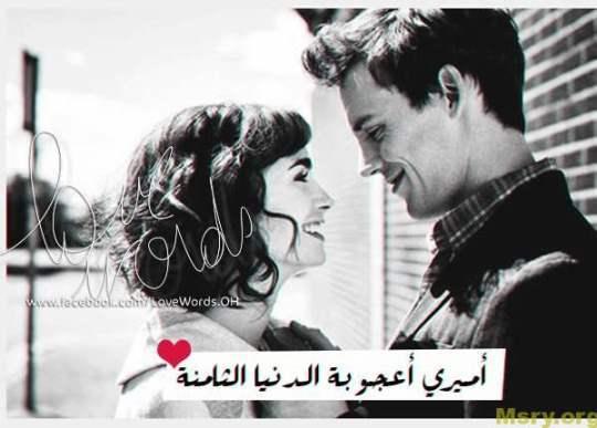 صور حب رومانسية صور عشق وحب-love-images-038