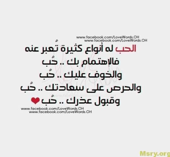 صور حب رومانسية صور عشق وحب-love-images-039