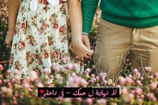 صور حب رومانسية صور عشق وحب-love-images-040