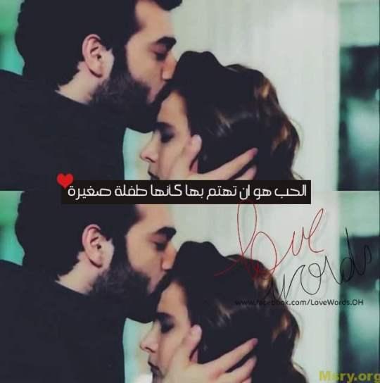 صور حب رومانسية صور عشق وحب-love-images-041