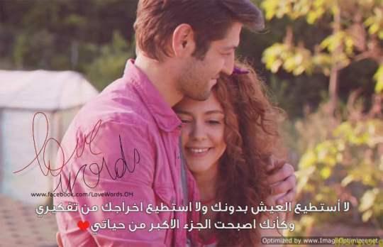 صور حب رومانسية صور عشق وحب-love-images-051
