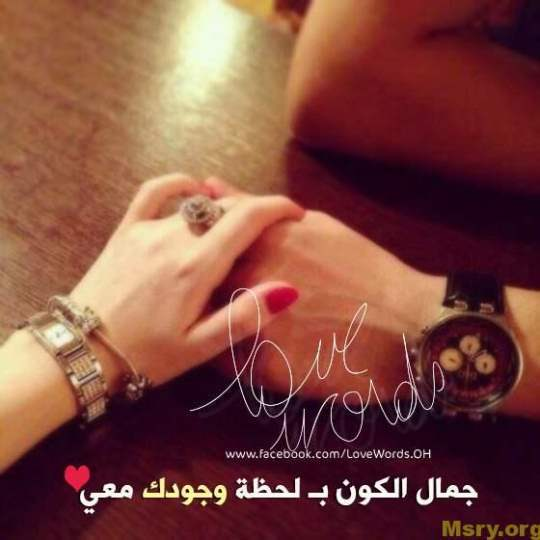 صور حب رومانسية صور عشق وحب-love-images-052