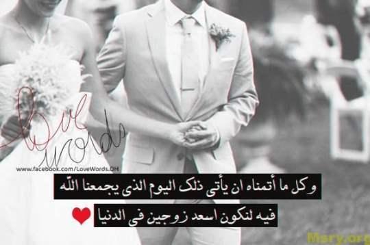 صور حب رومانسية صور عشق وحب-love-images-055