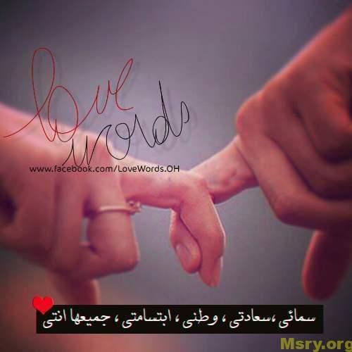 صور حب رومانسية صور عشق وحب-love-images-056