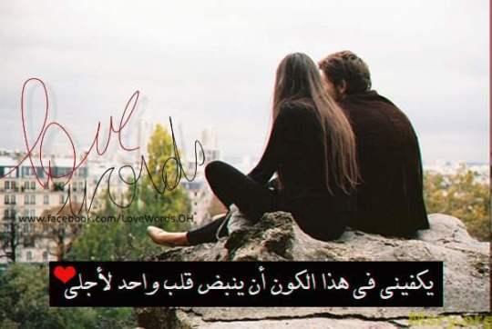 صور حب رومانسية صور عشق وحب-love-images-057