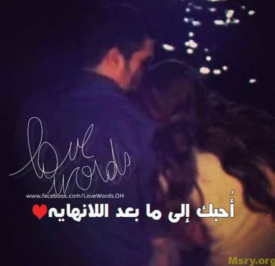 صور حب رومانسية صور عشق وحب-love-images-059