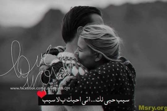 صور حب رومانسية صور عشق وحب-love-images-060
