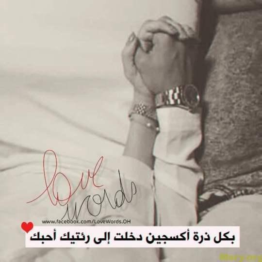 صور حب رومانسية صور عشق وحب-love-images-066