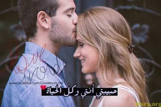 صور حب رومانسية صور عشق وحب-love-images-067