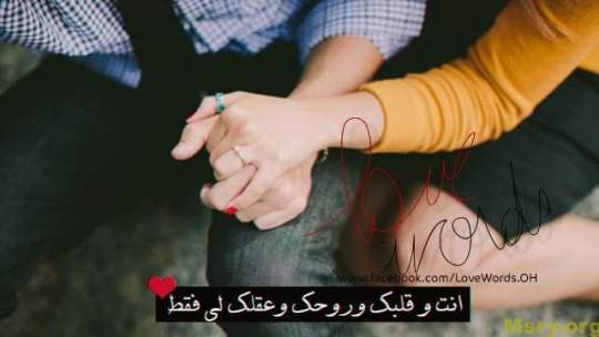 صور حب رومانسية صور عشق وحب-love-images-068