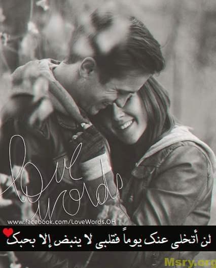 صور حب رومانسية صور عشق وحب-love-images-069