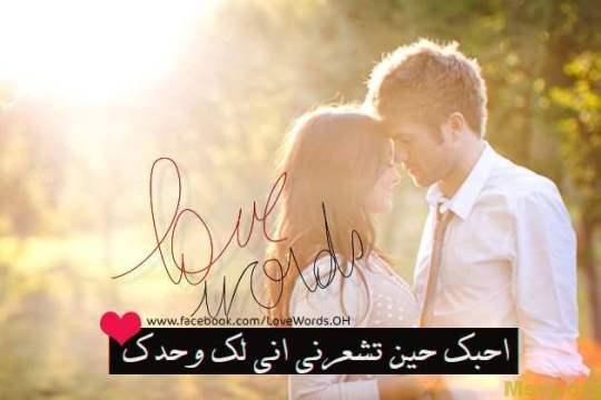 صور حب رومانسية صور عشق وحب-love-images-070