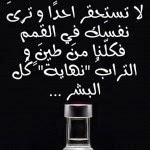 Photo of عبارات جميلة عن الحياة و الحب و الامل و التفاؤل