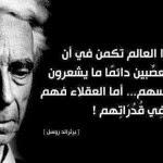 Photo of كلام في الصميم
