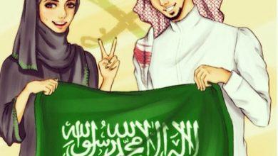 Photo of صور كرتونية بمناسبة اليوم الوطني , رمزيات بنات مرسومة لليوم الوطني السعودي