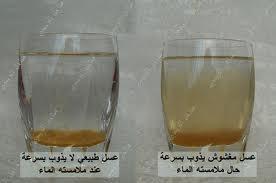Photo of اكشف العسل المغشوش بطريقة سهلة