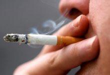 Photo of التدخين أثناء الحمل قد يسبب مشاكل في قلب الجنين