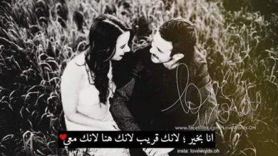 Photo of اروع صور العشق والحب