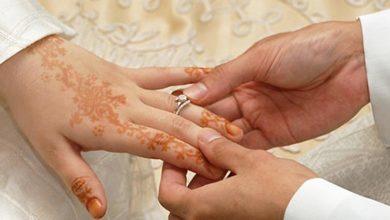 Photo of تفسير حلم طلب الزواج للعزباء