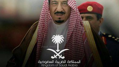 Photo of صور الملك سلمان , صور رمزيات للملك سلمان