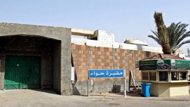 Photo of مقبرة أمنا حواء , قبر امنا حواء في جدة