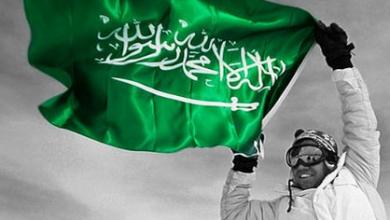 Photo of قصيدة عن اليوم الوطني 88 السعودي