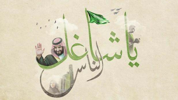 كلمات اغنية يا شاغل الناس - راشد الماجد