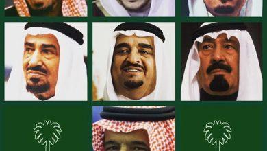 Photo of أسماء ملوك المملكة العربية السعودية حتى عام 1440 , من هم ملوك السعودية