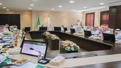 Photo of توحيد رموز الطوارئ في القطاعات الصحية