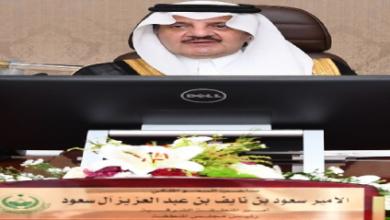 Photo of أمير الشرقية يرأس اجتماع مجلس المنطقة