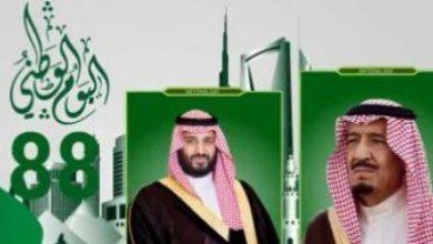 """Photo of قطريون يحتفلون باليوم الوطني للسعودية سرا خوفا من بطش """"الحمدين"""""""