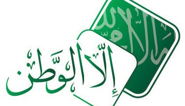 Photo of اجمل عبارات عن اليوم الوطني السعودي , كلمات عن حب الوطن , تغريدات عن اليوم الوطني