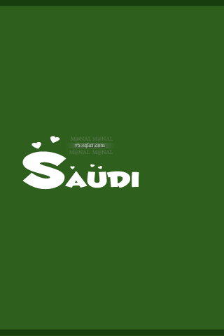 b723a04a3 صور اليوم الوطني 88 واتساب , خلفيات اليوم الوطني السعودي انستقرام ...