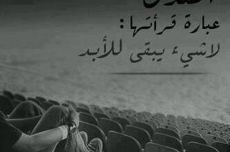 Photo of لحظات الفراق , وكلمات صور جميله عن الحب والفراق