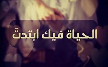 Photo of صور حكم عن الحب رومانسية – صور واتس عليها حكم