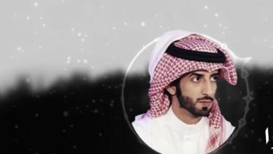 Photo of كلمات شيلة فنجال قهوه – خالد المري