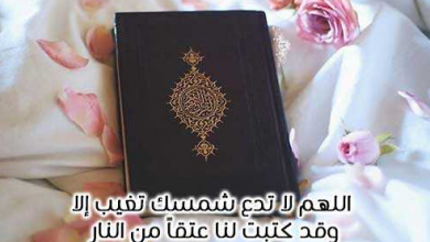 Photo of صور انستقرام أدعية يوم الجمعة