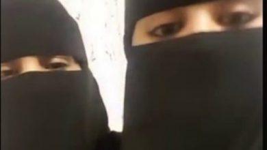 Photo of تفاصيل مقطع موظفة سعودية تتعرى أمام الكاميرات في مقر عملها