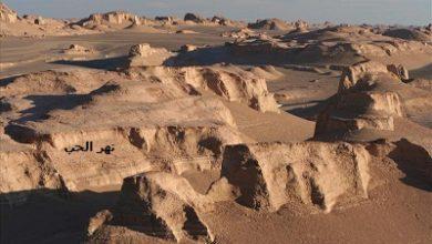 Photo of اين تقع صحراء لوط