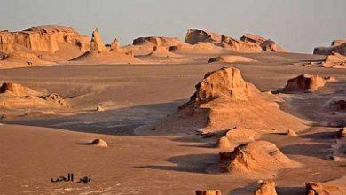 Photo of معلومات عن صحراء لوط