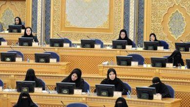 Photo of الشورى يحسم أمر تولي المرأة الوظائف القضائية