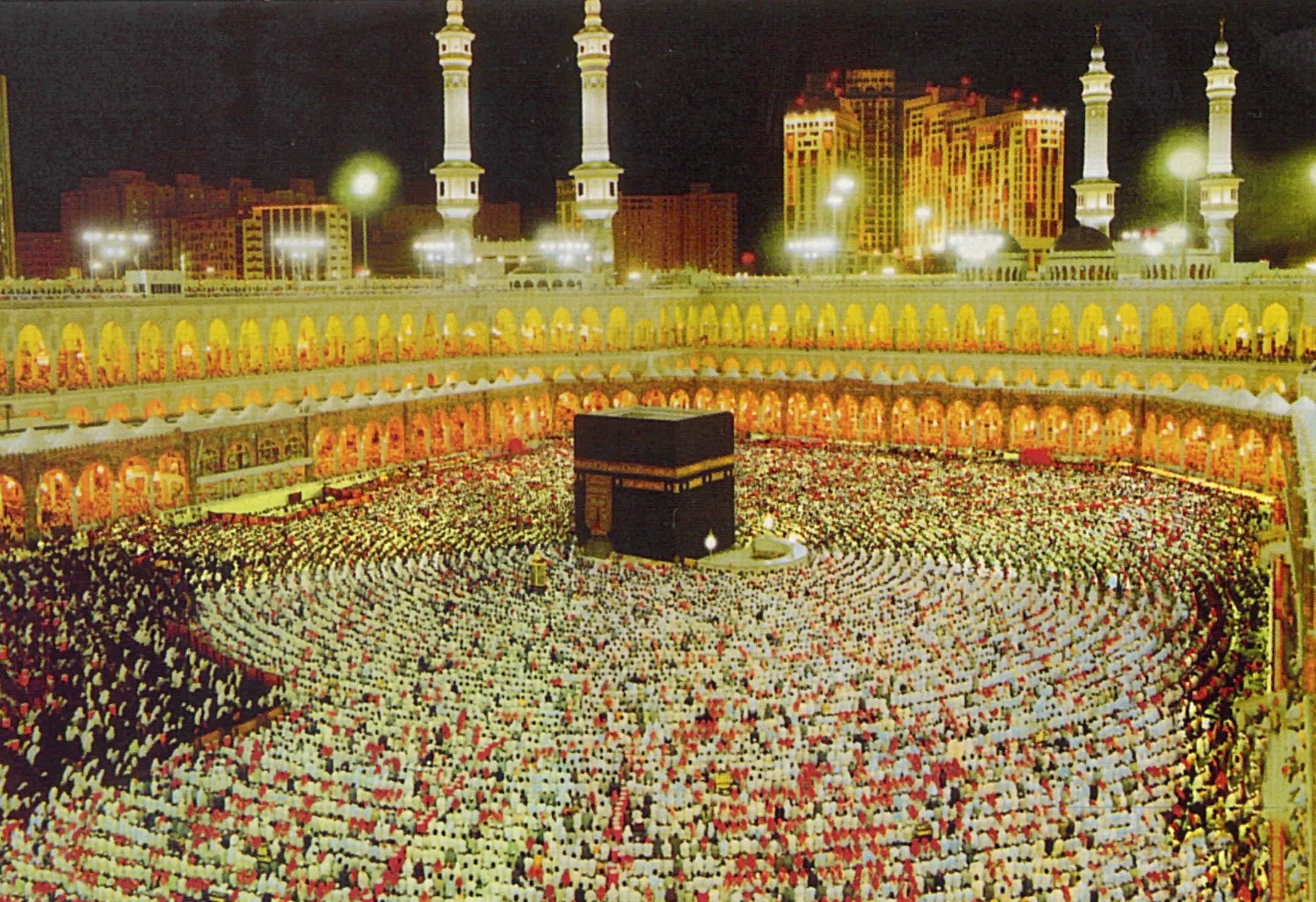 صور المسجد الحرام , صور المسجد النبوى الشريف , صور مكة , صور المدينة المنورة