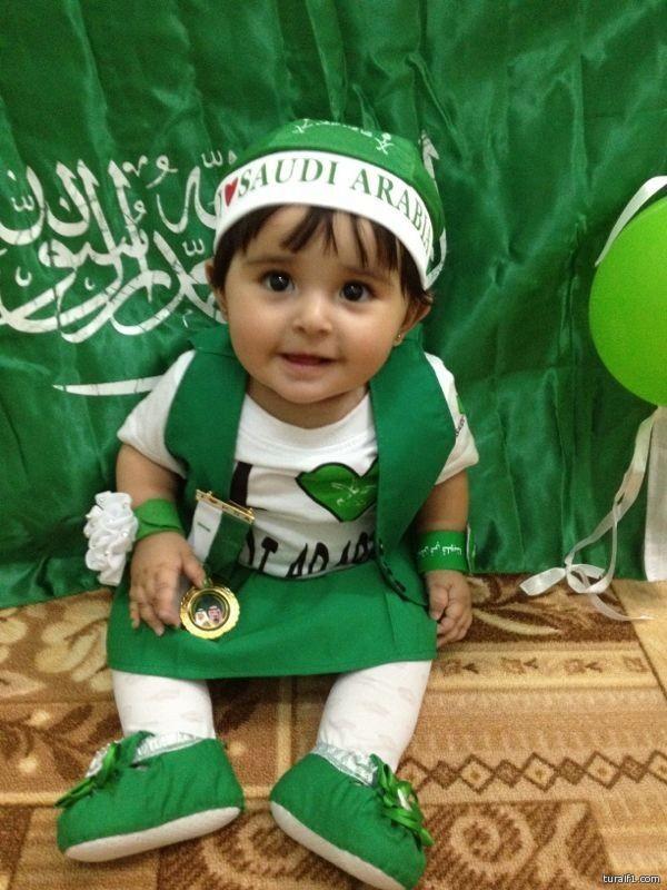 ed503123e ملابس اليوم الوطني 88 السعودي للاطفال - مجلة رجيم