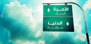 Photo of حالات واتس اب عن الدنيا