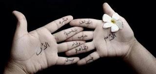 Photo of حالات واتس اب عن الأم والأب , حالات عن الام مزخرفه