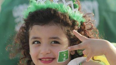Photo of صور اطفال لليوم الوطني